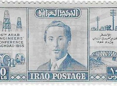 6th Arab Engineers' Conference Baghdad 1955- Set of 3- Iraq- MNH