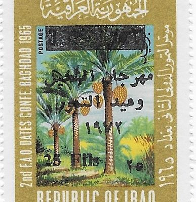 2nd F. A. D. Dates Conference Baghdad 1965-1972- Set of 2- Iraq- MNH